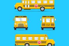 4款黄色校车设计矢量图