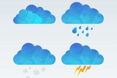 4款蓝色云朵矢量素材