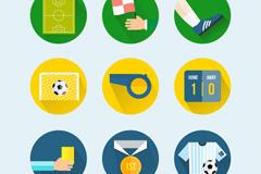9款圆形足球元素图标矢量素材