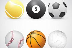 6款球类设计矢量素材
