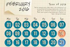 创意2016年2月日历矢量图