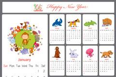 2016年可爱猴年动物年历矢量图