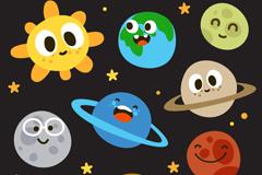 卡通太阳和九大行星矢量素材