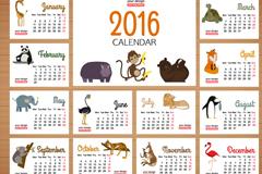 2016年小动物年历矢量素材