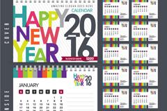 创意2016年台历设计矢量图
