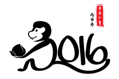 举桃猴子艺术字矢量素材