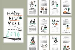 2016年彩绘年历卡片矢量图
