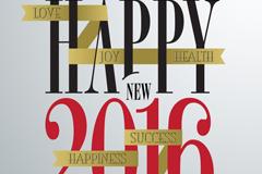 2016年新年艺术字矢量图