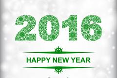 2016年绿色花纹艺术字矢量图