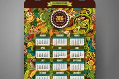 2016年时尚彩绘插画年历矢量图