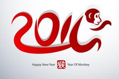 2016年猴年艺术字贺卡矢量图