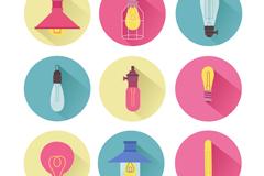 9款彩色灯泡图标矢量素材