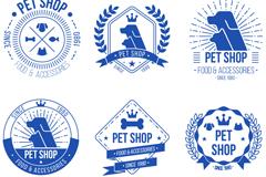 6款水彩宠物店标志矢量素材