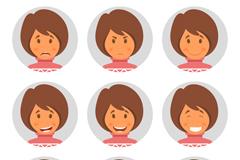 9款短发女子表情头像矢量素材