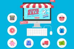 12款网络购物图标矢量素材