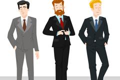 3款时尚商务男子矢量素材