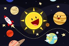可爱卡通太阳系星球矢量素材