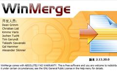 文件比较工具WinMerge