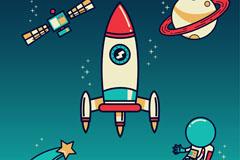 5款卡通太空元素矢量素材