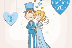 蓝色卡通新郎与新娘矢量素材