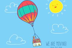 卡通热气球和太阳插画矢量素材
