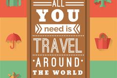 彩色环球旅行海报矢量素材