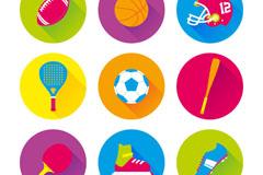9款彩色体育用品图标矢量素材