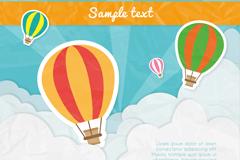 彩色云端的热气球矢量素材
