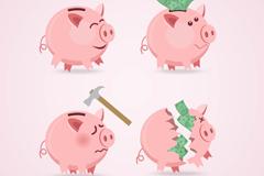 4款卡通粉色猪存钱罐矢量图