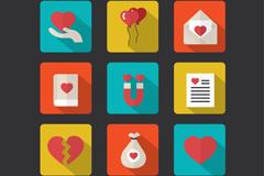 12款方形爱心元素图标矢量素材