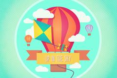 彩色风筝和热气球矢量素材