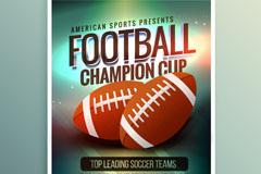 美式橄榄球赛海报矢量素材