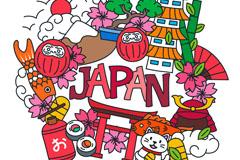 日式风格插画矢量素材