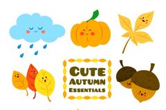 8款可爱卡通秋季元素矢量素材