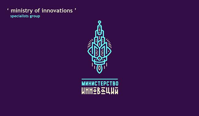 俄罗斯Ivan Voznyak优秀标志设计欣赏