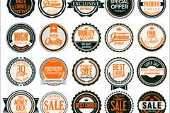 25款橙黑配色优质促销标签矢量素材