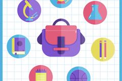 8款创意校园元素图标矢量素材