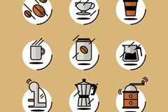 9款创意咖啡元素图标矢量图