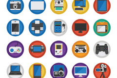 20款电子产品图标矢量素材