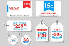 8款创意折扣吊牌与礼品卡矢量图