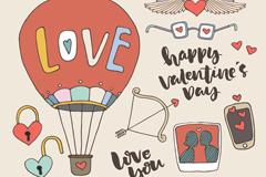 10款手绘情人节元素矢量素材