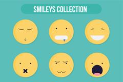 9款可爱黄色圆脸表情矢量素材