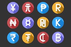 16款精致货币符号图标矢量素材