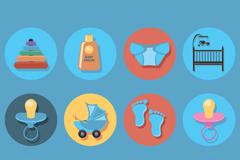 12款婴儿用品图标矢量素材