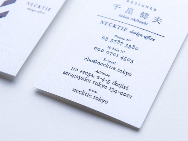 日本衬衫领带创意名片设计欣赏