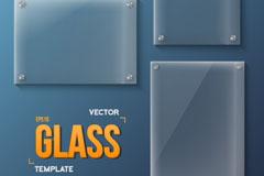 3款时尚透明玻璃展示框设计矢量图