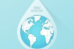 创意世界水日贺卡矢量素材