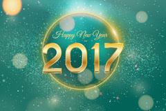 创意2017年新年贺卡矢量素材