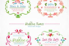 4款水彩绘婚礼花纹框矢量素材