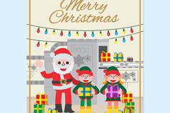 卡通圣诞老人和孩子贺卡矢量素材